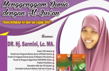 RSIA Cempaka Putih Permata Cinta Al-qur'an